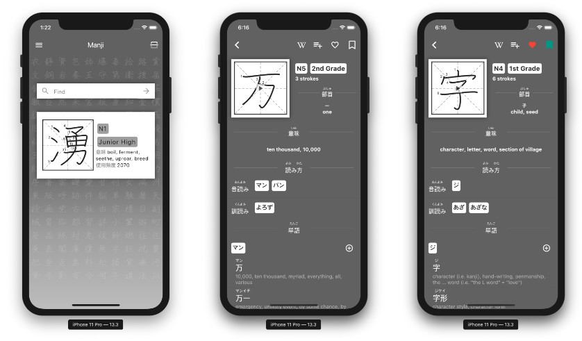 A Flutter application built to help people learning Japanese learn about Kanji